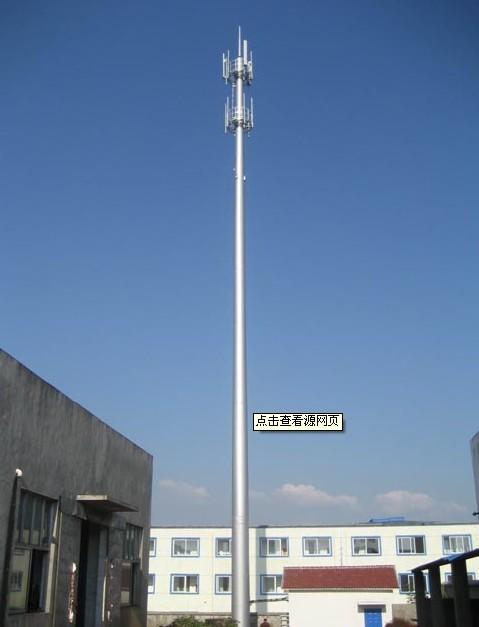 塔桅结构--45米内爬单管塔